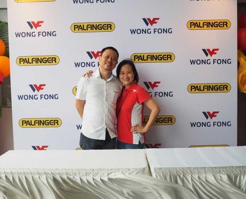 Wong Fong